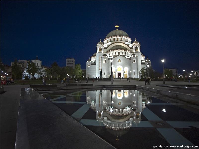 sveti sava serbian orthodox church belgrade - When Is Serbian Christmas